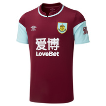 Burnley 2020/21 Home Shirt